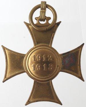 obverse: Medaglie. Austria. Croce 1912-1913. Per la mobilitazione in occasione delle due guerre balcaniche. Br. Diametro mm. 36. SPL+. Piccola ossidazione.