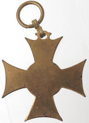 reverse: Medaglie. Austria. Croce 1912-1913. Per la mobilitazione in occasione delle due guerre balcaniche. Br. Diametro mm. 36. SPL+. Piccola ossidazione.