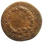 R/ Impero Romano.Augusto (27 a.C. - 14 d.C.).Sesterzio. Roma, 16 a.C. AE D\OB / CIVIS / SERVATOS, tra una corona di foglie di quercia circondata da due rami di alloro, R\. C GALLIVS C F LVPERCVS IIIVIR A A A F F, intorno ad S C. RIC 377; C 434. Peso 24,80 gr.Diametro 35,00 mm .Patina verde.BB.°°°