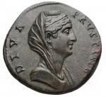 D/ Impero Romano - Faustina I (moglie di Antonino Pio) Sesterzio Ae. d/Busto velato a d. r/ L'Eternità stante a sn. RIC 1102. g 27,35.SPL
