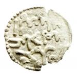 D/ Zecche Italiane. Entella. Muhammad Ibn' Abbad (1219-1222). Denaro. MIR 1. gr. 0.50 RR. AG. qSPL.^^