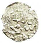 R/ Zecche Italiane. Entella. Muhammad Ibn' Abbad (1219-1222). Denaro. MIR 1. gr. 0.50 RR. AG. qSPL.^^