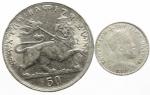 R/ Monete Estere.Etiopia Menelik.Lotto di 2 monete,mediamente BB