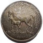 R/ Monete Estere -Polonia 100 Zloty 1981 'Horses' (Proba) Argento. qFDC - FDC. Patina