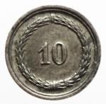 R/ Medaglie Parma . Maria Luigia (1814-1847) Piccola medaglia per il 10 anniversario. Opus Santarelli Federico pagg. 139-141 Ag Ø 12 SPL.gf