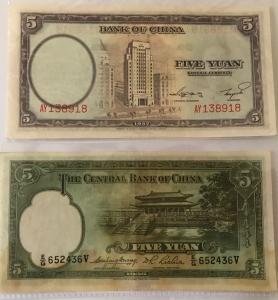D/ Cartamoneta.Cina.1936.Lotto di 2 pezzi in buona conservazione.gf