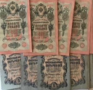 D/ Cartamoneta.Lotto di 69 banconote mondiali tra cui Indonesia,Russia,Ungheria, MacedoniaInghilterra, Turchia ecc.Conservazioni Modeste.gf