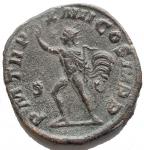 R/ Varie - Alessandro Severo. Sesterzio Ae. gr 15,76