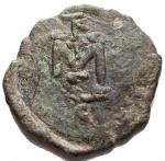 R/ Varie - Giustiniano II, primo regno (685-695) Follis (40 Nummi) Siracusa 685-695 d.C. AE g 6,73 d/ Busto frontale r/ Grande M, sopra monogramma in ex SCL. Patina verde.