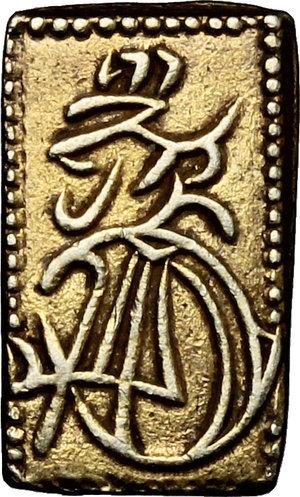 obverse: Japan.  Edo Period (1603-1868). Ni shu ban kin  (2 shu size  gold), 1832-1958. 14 x 8 mm