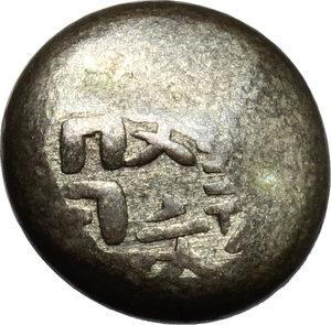 obverse: Japan.  Edo Period (1603-1868). Mameita Gin silver ingot, 15 x 12 mm