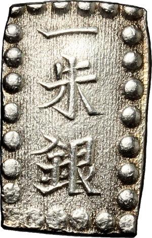 reverse: Japan.  Edo Period (1603-1868). AR Shu, 1868-1869. 15 x 8 mm