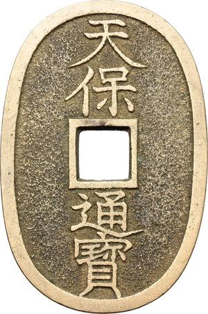 obverse: Japan.  Edo Period (1603-1868). 100 Mon Tempo Tsuho, 1835-1870. 49 x 33 mm