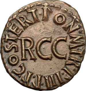 Reverse image of coin 267