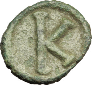 Reverse image of coin 493
