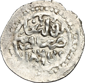 Reverse image of coin 553