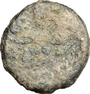 R/ Messina. Ruggero II (1105-1154). Mezzo follaro o follaro.    Sp. - . MIR -. Travaini 249. D'Andrea-Contreras 250. AE. g. 0.20  mm. 10.00    qBB.