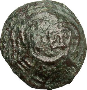 D/ Messina. Guglielmo I (1154-1166). Follaro.    Sp. 99. MIR 33. CU. g. 1.41  mm. 14.00    qBB.