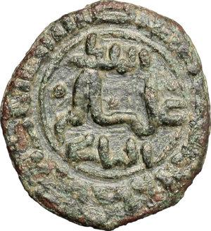 R/ Messina. Guglielmo II (1166-1189). Follaro.    Sp. 119/120. MIR 38. CU. g. 1.54  mm. 16.00    BB.