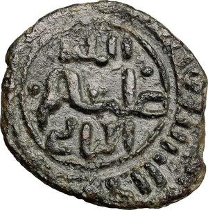 R/ Messina. Guglielmo II (1166-1189). Follaro.    Sp. 119/120. MIR 38. CU. g. 1.28  mm. 15.00    BB-BB+.