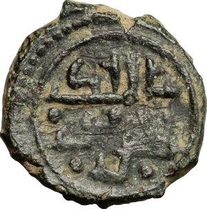 R/ Messina. Tancredi (1189-1194), con il figlio Ruggero. Follaro.    Sp. 139. MIR 45. AE. g. 1.86  mm. 13.50    BB-BB+.