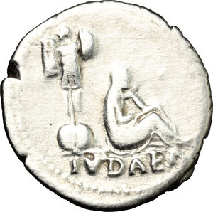 Reverse image of coin 205