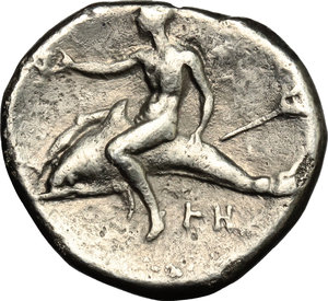 Reverse image of coin 23
