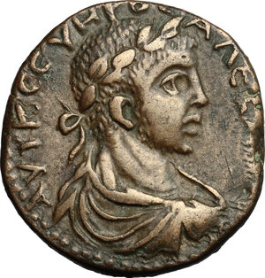 D/ Severus Alexander (222-235). AE Medallion, Amasia mint,  Pontus, 234-235.  D/ Bust Severus Alexander right, seen from behind, laureate, draped and cuirassed. R/ High altar surmounted by eagle; above, Sol in quadriga frontal; to left, tree. SNG Cop. 118. SNG v. Aulock 42-43. AE. g. 23.57  mm. 32.00   Brown and green patina. VF.