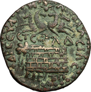 R/ Severus Alexander (222-235). AE Medallion, Amasia mint,  Pontus, 234-235.  D/ Bust Severus Alexander right, seen from behind, laureate, draped and cuirassed. R/ High altar surmounted by eagle; above, Sol in quadriga frontal; to left, tree. SNG Cop. 118. SNG v. Aulock 42-43. AE. g. 23.57  mm. 32.00   Brown and green patina. VF.