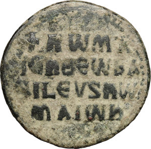 Reverse image of coin 384