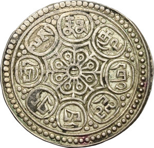 Reverse image of coin 505