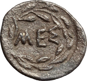 Reverse image of coin 79