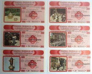 D/ Miniassegni. Cassa Rurale di Levico. Serie figurativa Artigianato. Completa di 6 pezzi da 100, 150, 200, 250, 300 e 350 Lire. Al portatore. 09/02/1978. FDS.