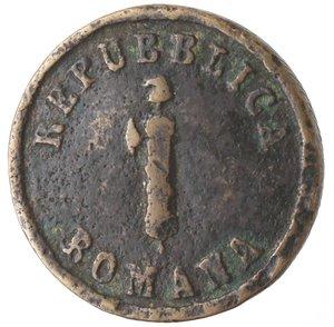 D/ Zecche Italiane. Ancona. Repubblica Romana. 1848-1849. Baiocco 1849. Ae. Peso gr. 12,87. Gig. 3. qBB.