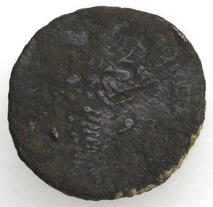 reverse: Napoli. Filippo II. 1554-1598. Tornese 1593. AE.