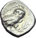Reverse image of coin 12007