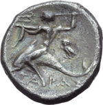 Reverse image of coin 12008