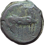 Reverse image of coin 12020