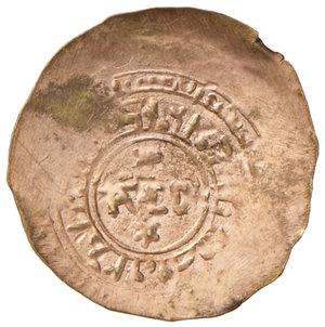 obverse: Amalfi. Tancredi (1189-1194). Tarì AV gr. 0,85. CNI 10. MEC14, 454. Travaini 1995, 394. D'Andrea Normanni, 374. MIR 34. Rarissimo. SPL
