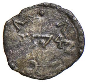 obverse: Ancona. Gregorio XIII (1572-1585). Mezzo quattrino 1574 MI gr. 0,33. Muntoni 337. Berman 1237. Dubbini-Mancinelli pag. 166. MIR 1236/1. Rarissimo. Più di BB