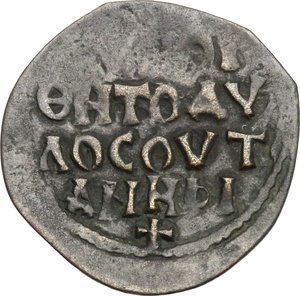 Reverse image of coin 378