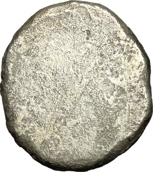 Reverse image of coin 5