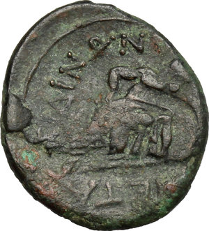Southern Apulia, Sidion. . AE 17 mm. c. 300-275 BC, overstruck on a Metapontum uncertain issue
