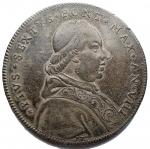 D/ Zecche Italiane.Bologna.Pio VI (1775-1799).100 bolognini A. VIII.M. 197.RR.AG. Intonso con bellissima patina.Conservazione insolita