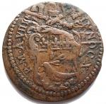 R/ Zecche Italiane.Gubbio.Innocenzo X (1644-1655).Mezzo baiocco A. X.Berm. 1866.AE.g 8,20.BB+/BB++.