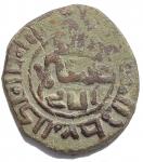 R/ Zecche Italiane. Messina. Guglielmo II(1166-1189). AE. Mezzo Follaro (15,4 x 17 mm. 1,42 g). d/REX W SCUS. R/ Legenda cufica. Spahr 119. BB+