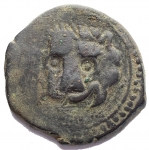 D/ Zecche Italiane.Messina.Guglielmo II (1166-1189).Trifollaro.Sp. 117.AE.gr 9,8.BB+.Patina verde.