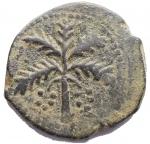 R/ Zecche Italiane.Messina.Guglielmo II (1166-1189).Trifollaro.Sp. 117.AE.gr 9,8.BB+.Patina verde.