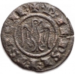 R/ Zecche Italiane - Brindisi. Federico II. 1197-1250.Denaro 1244. MI. Testa nuda a destra e aquila. Sp. 128. Peso gr 0,69. BB++