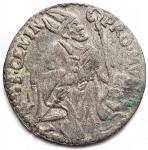 R/ Zecche Italiane - Modena. Rinaldo d'Este (1706-1737). Giorgino. MIR 836. MI. NC. qBB.